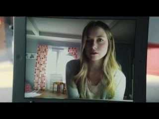 """""""Лимб"""" - в кинотеатрах с 12 сентября 2013 года"""