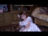 «моя радость» под музыку Песни из мультфильмов  - Песня мамонтенка про маму. Picrolla