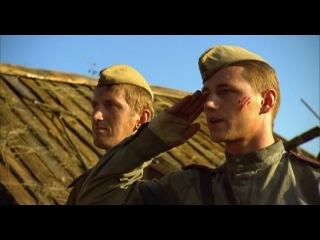 Три дня лейтенанта Кравцова  2